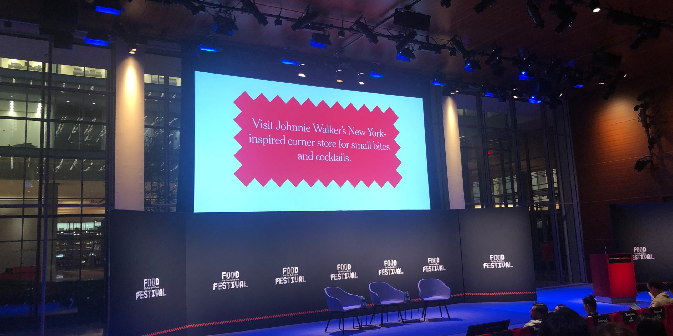 NYTFF-TimesCenter-Screens2