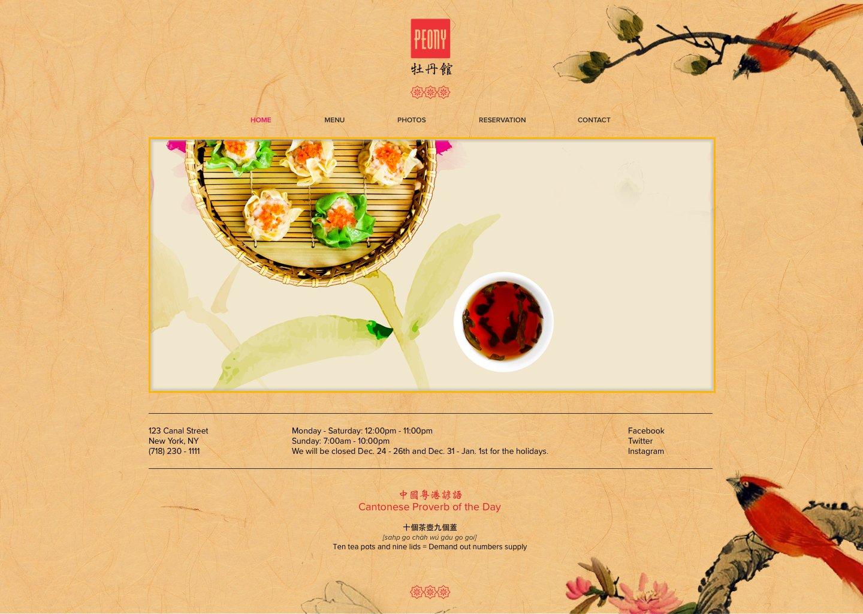 11-Homepage