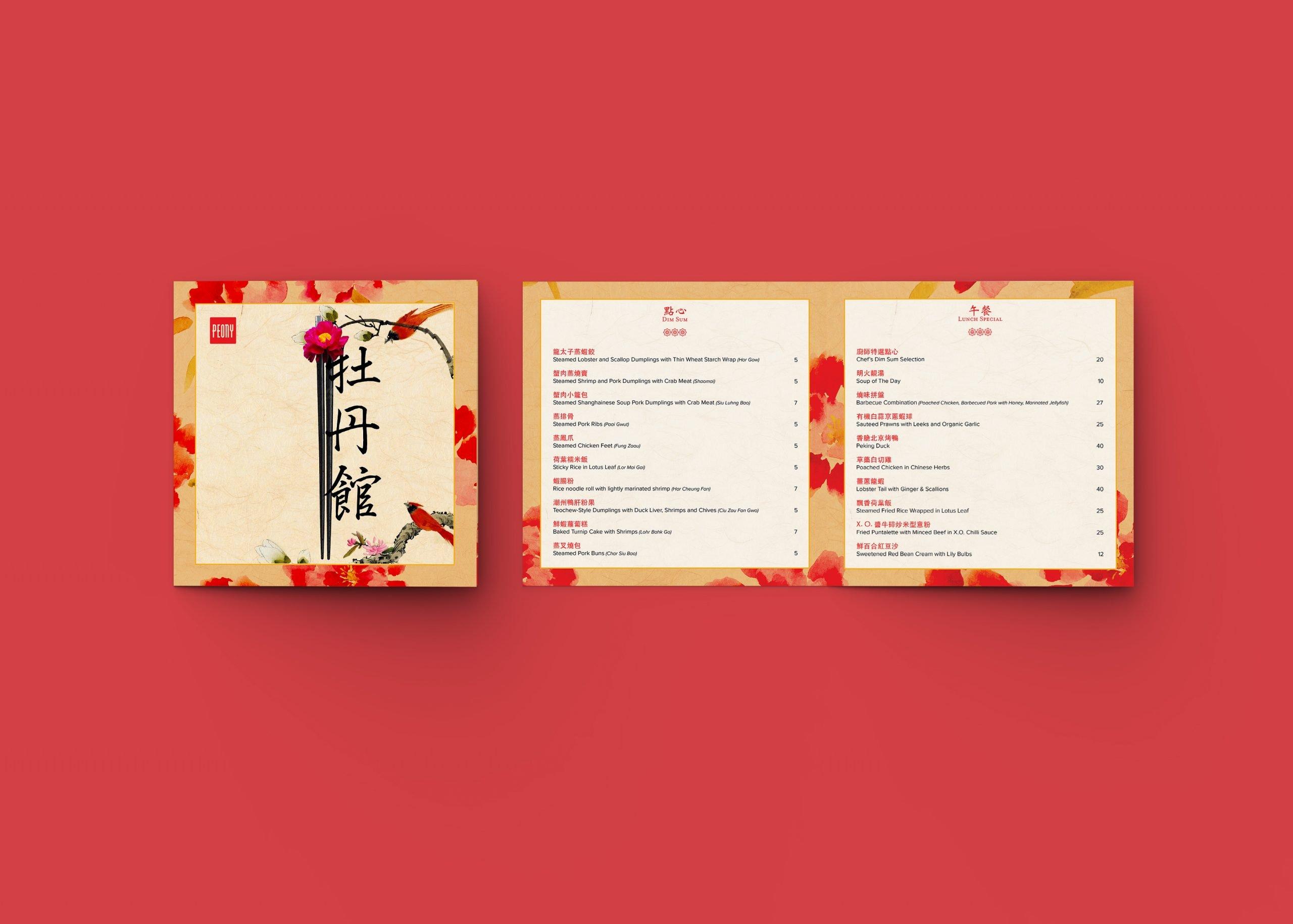 4-takeout-menu-mockup1