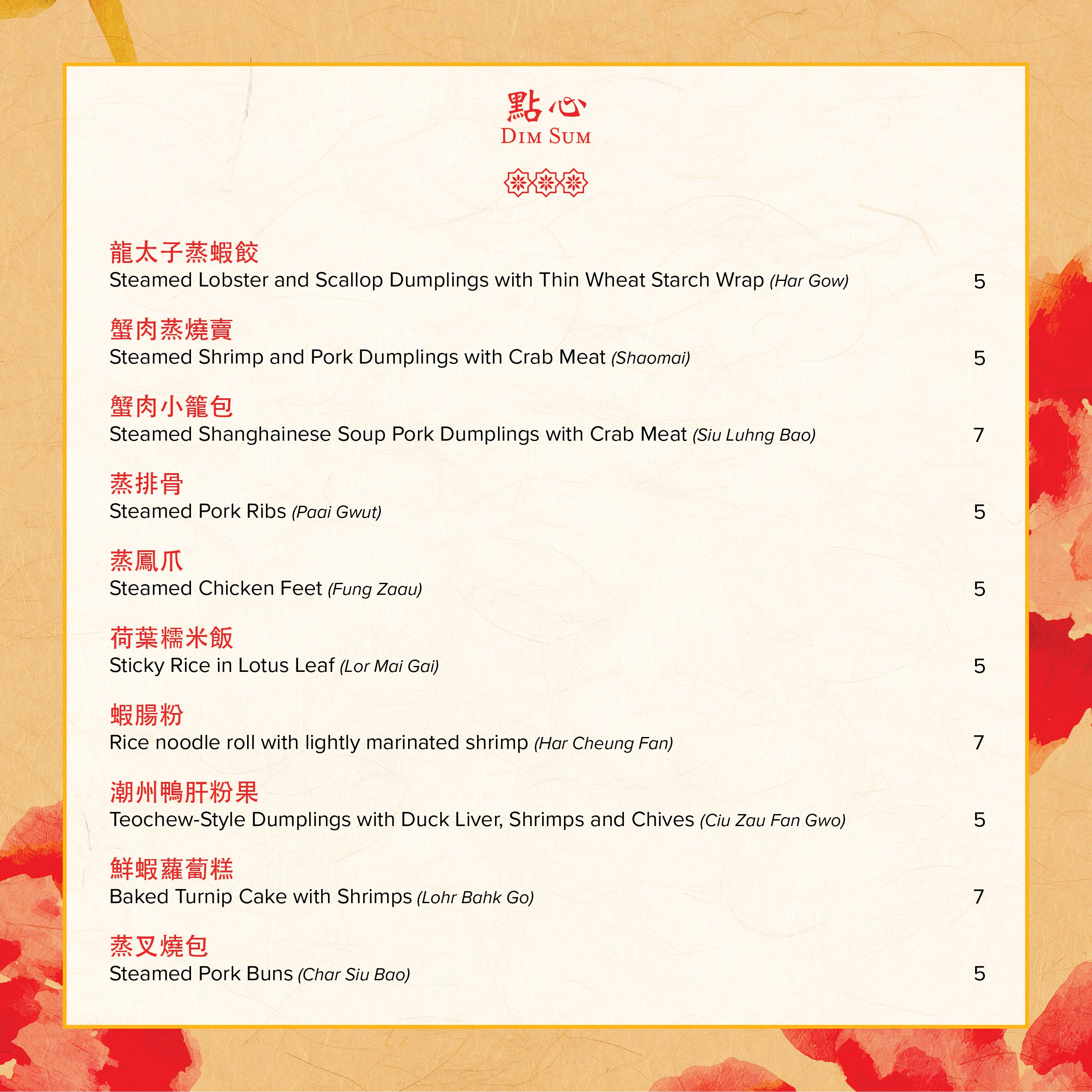 6-takeout-menu-inside