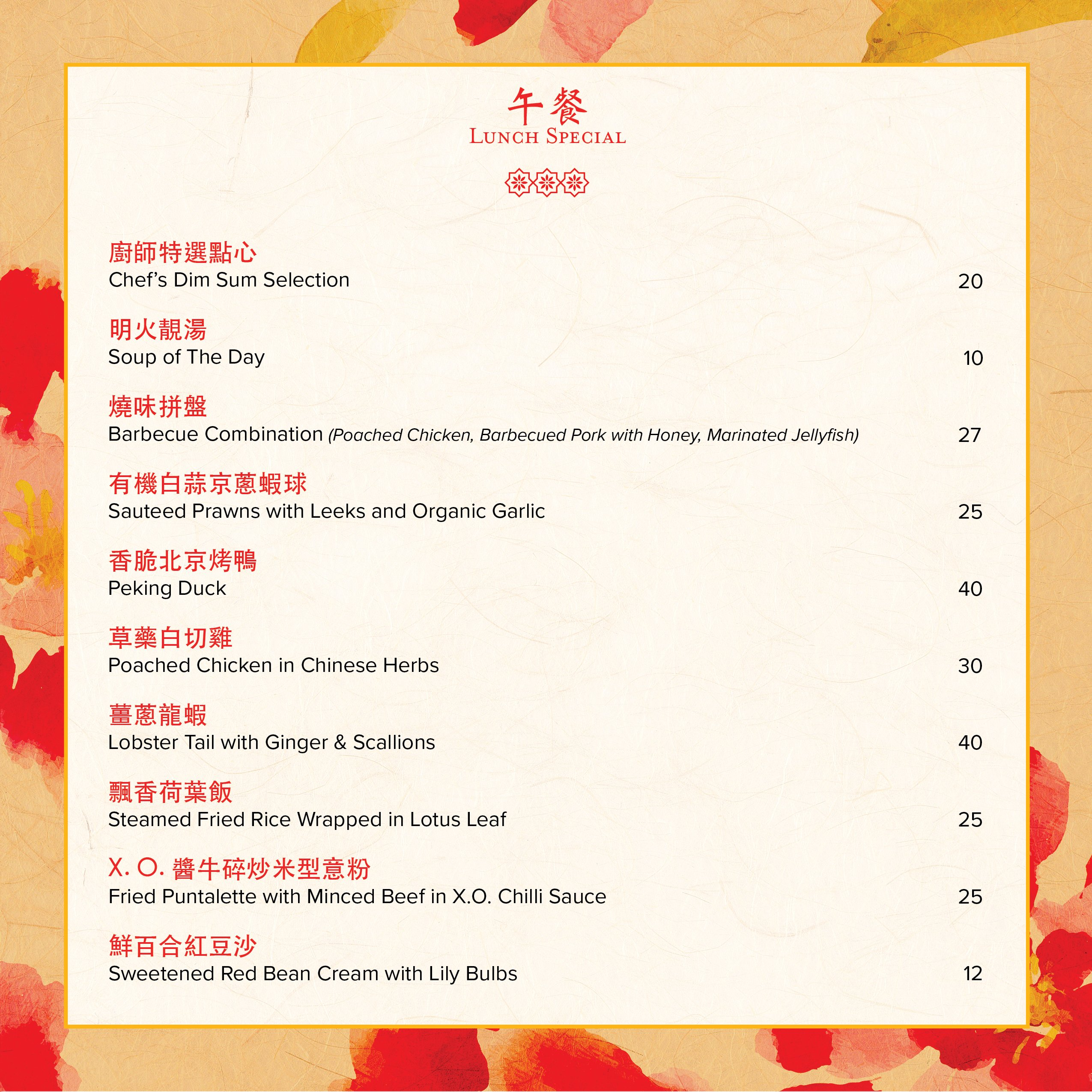 7-takeout-menu-inside2